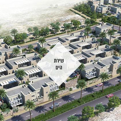 shirat-yam-new