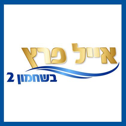 white-villa-logo